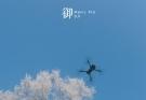 【专题】无人机冬季低温安全飞行指南
