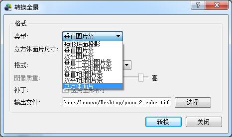 QQ截图20150127161939.jpg