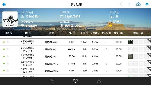Screenshot_2015-01-28-20-41-12.jpeg