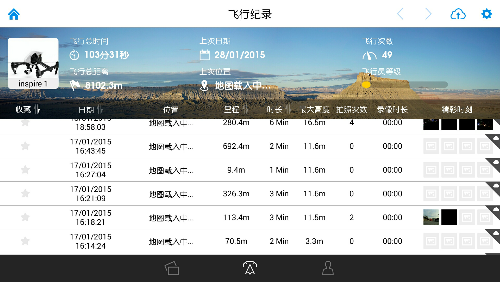 Screenshot_2015-01-28-20-41-25.jpeg