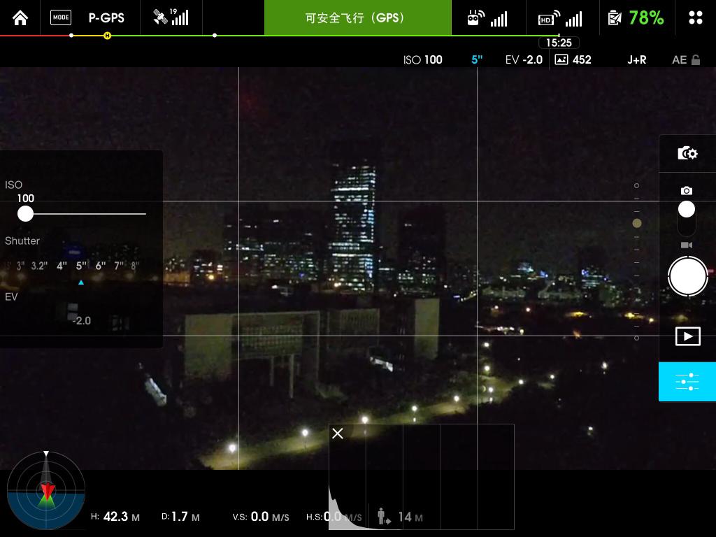 航拍文科楼夜景5秒遥控器截图.png