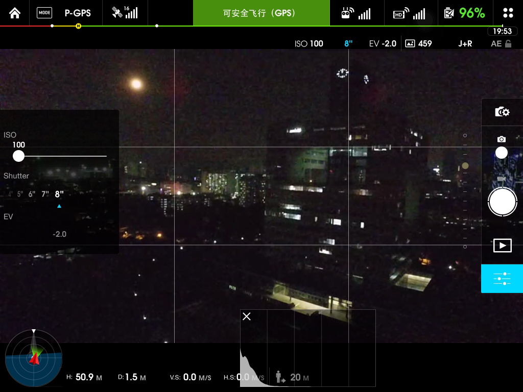 科技楼航拍夜景8秒直出遥控器截图.png