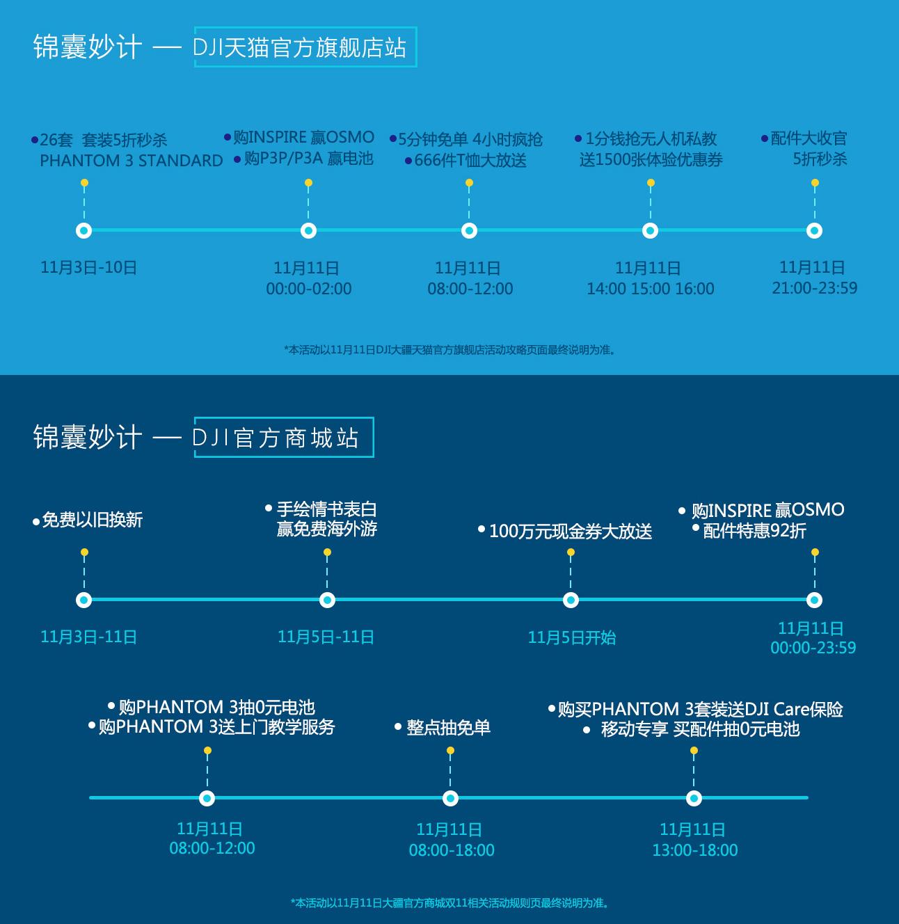 1031-论坛活动_03.jpg