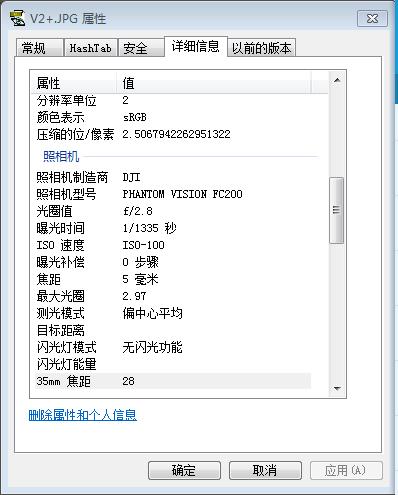 QQ图片20151206170053.png