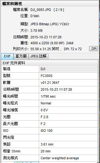 DJI_0083a.jpg