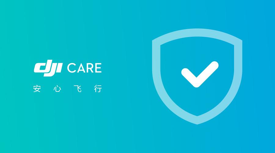 DJI care banner -01.jpg