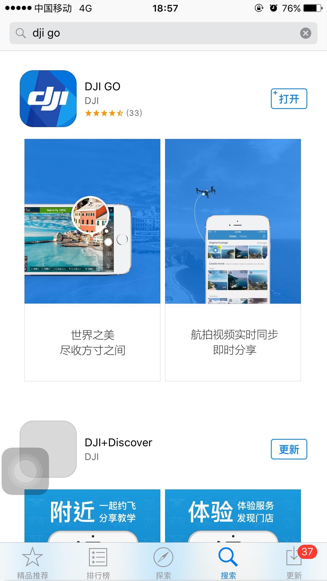 AppStore下载.jpg