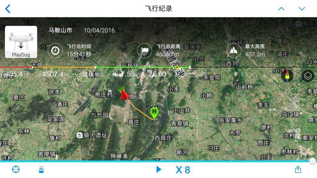 同一位置,P4可以轻松飞到4500米