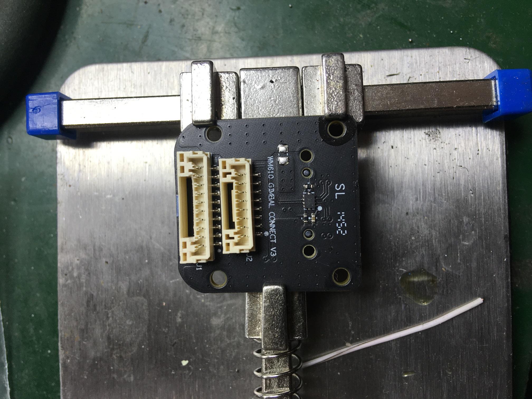 云台10P插口锁块扯断了