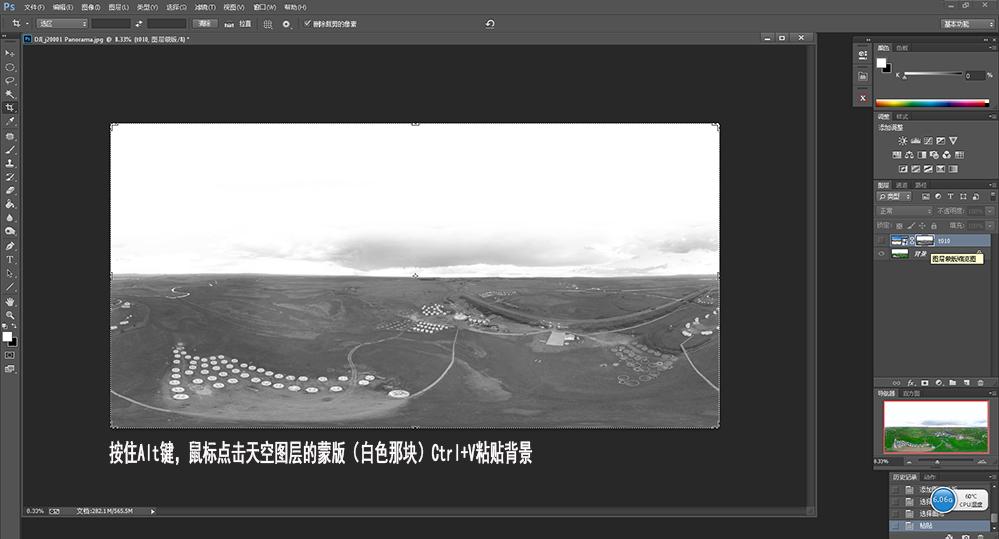 7、按住Alt键,鼠标点击天空图层的蒙版(白色那块)Ctrl+V粘贴背景
