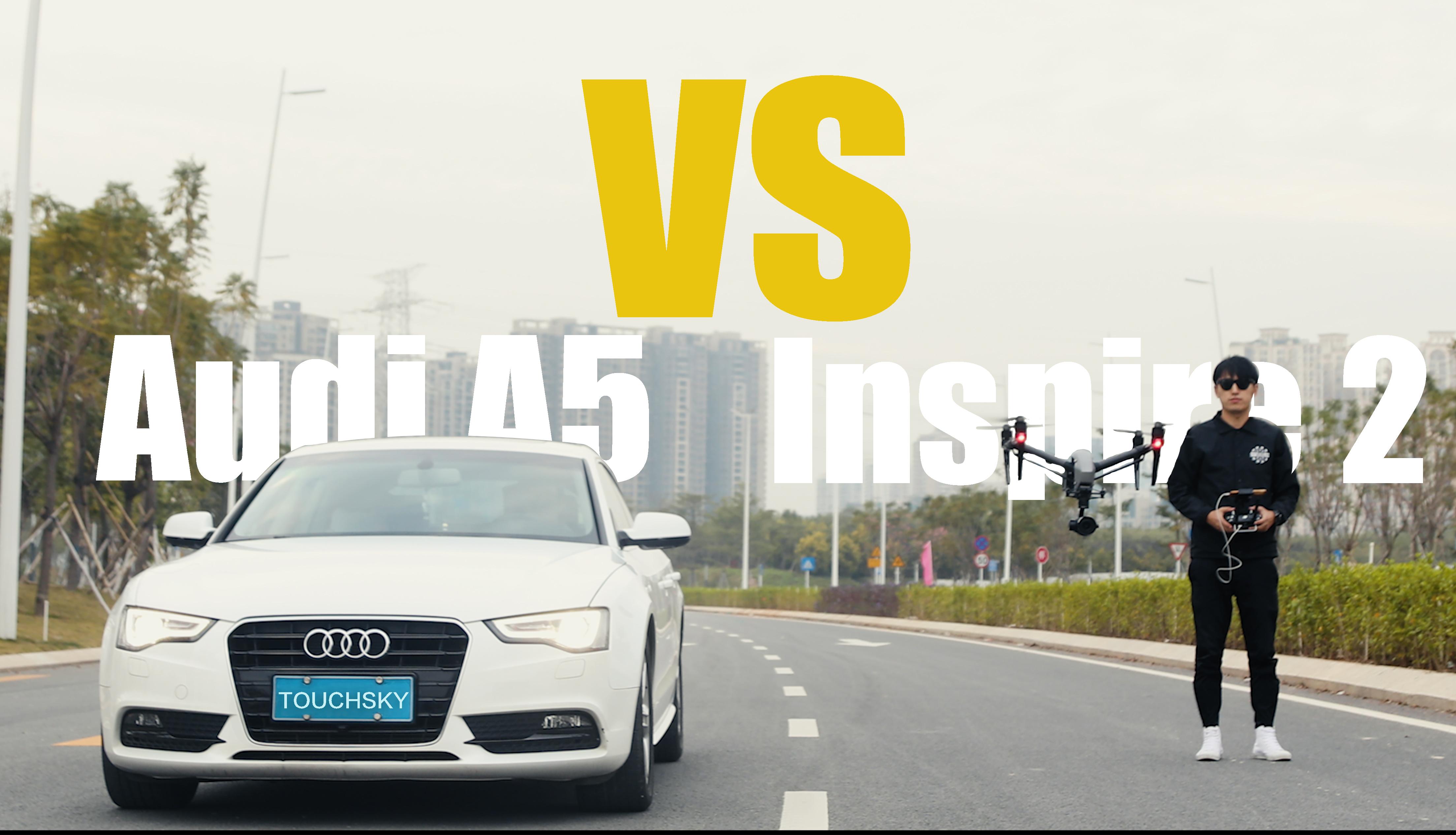 in2&Audi.jpg