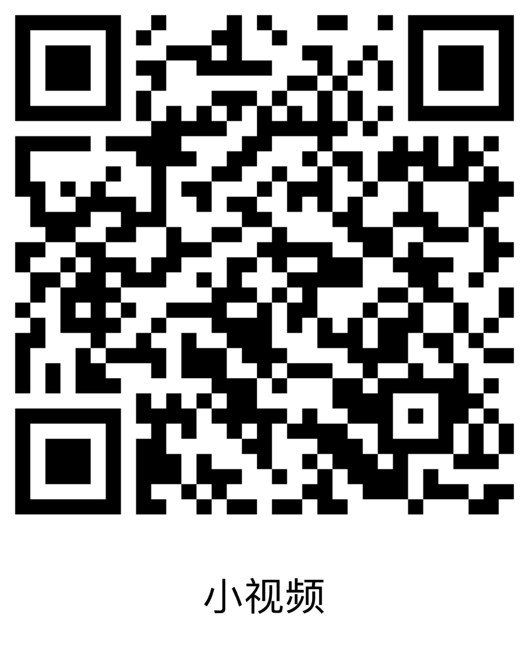 QQ图片20170115120318.jpg