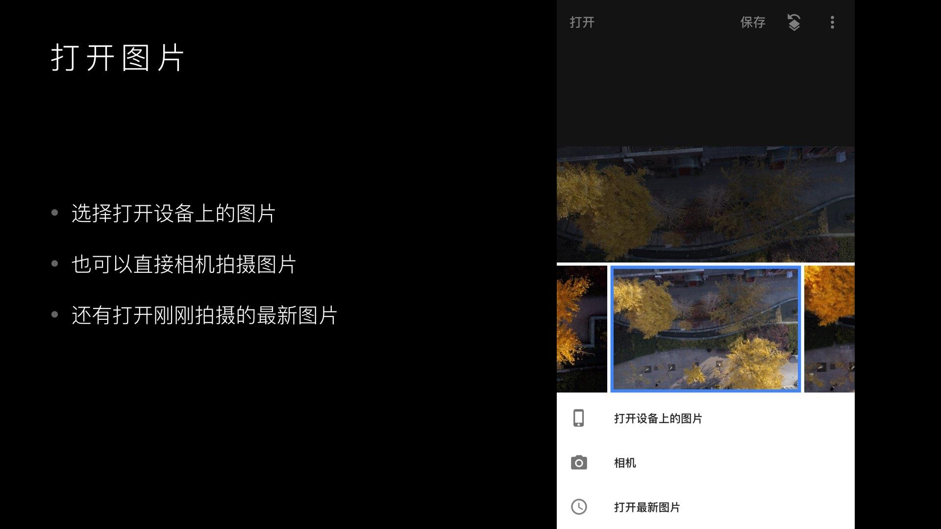 化腐朽为神奇,Snapseed图片编辑教程.004.jpeg