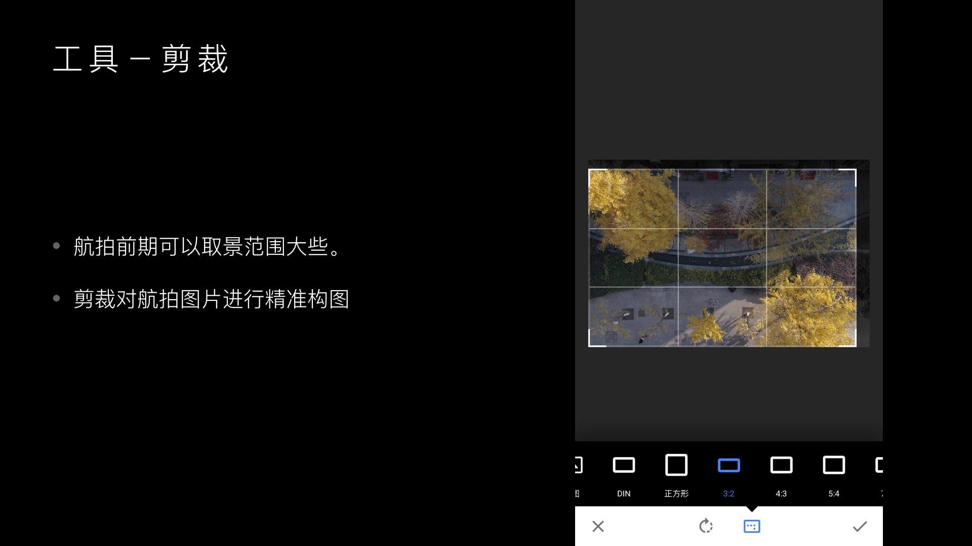 化腐朽为神奇,Snapseed图片编辑教程.009.jpeg
