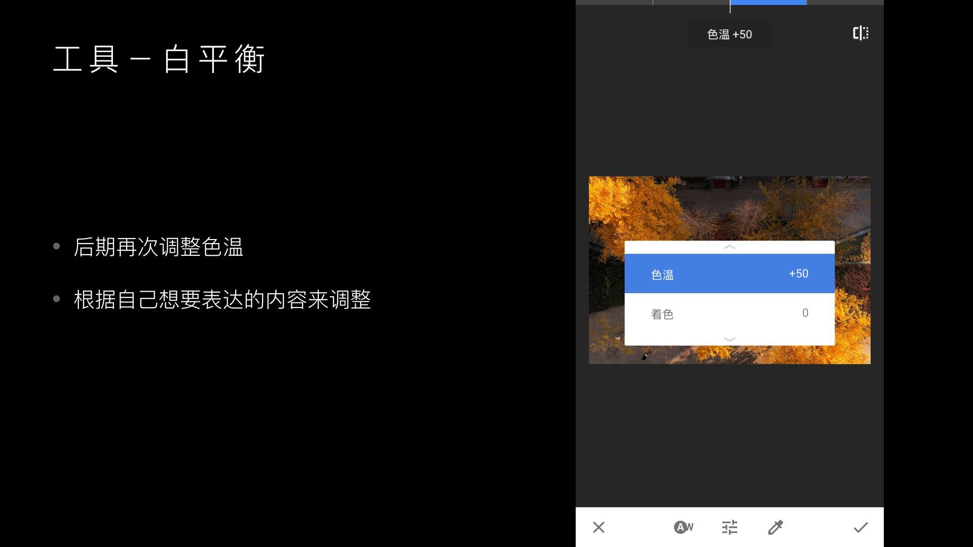 化腐朽为神奇,Snapseed图片编辑教程.013.jpeg