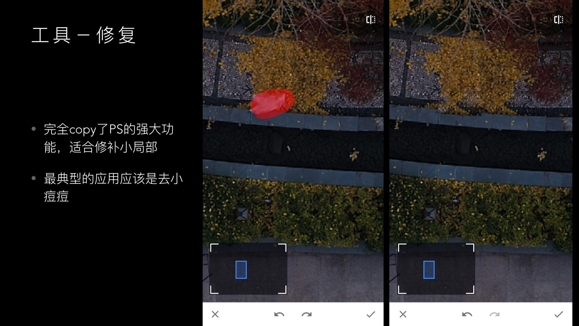 化腐朽为神奇,Snapseed图片编辑教程.017.jpeg