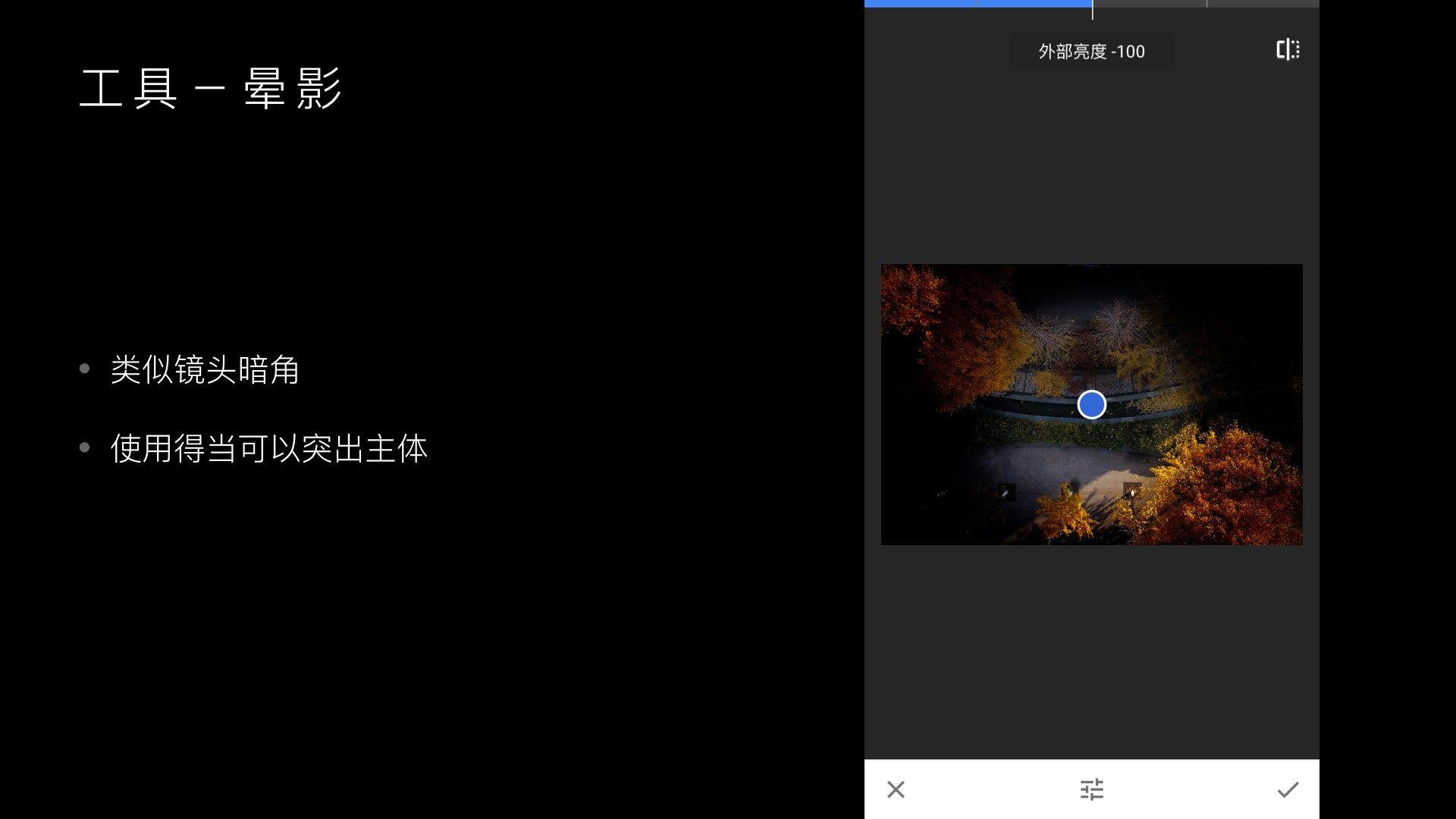 化腐朽为神奇,Snapseed图片编辑教程.018.jpeg