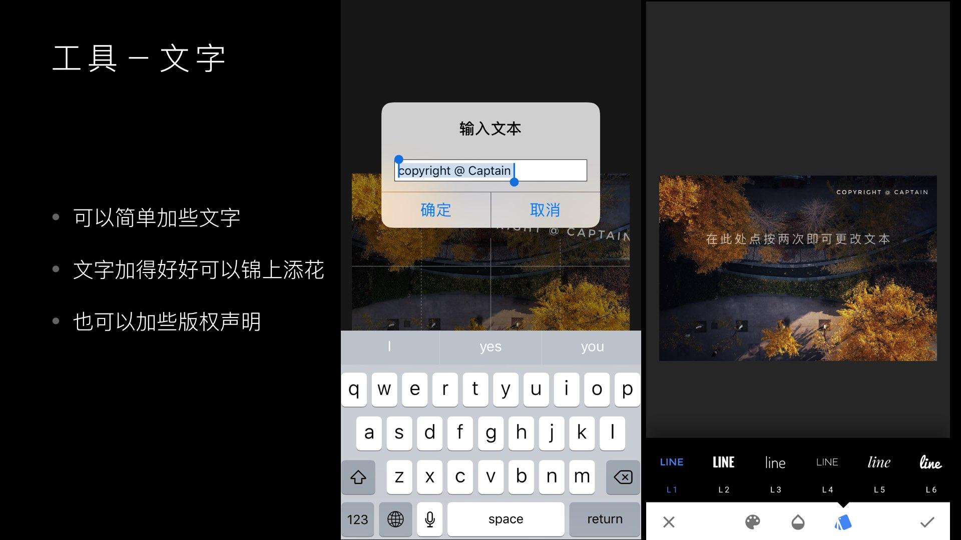 化腐朽为神奇,Snapseed图片编辑教程.019.jpeg