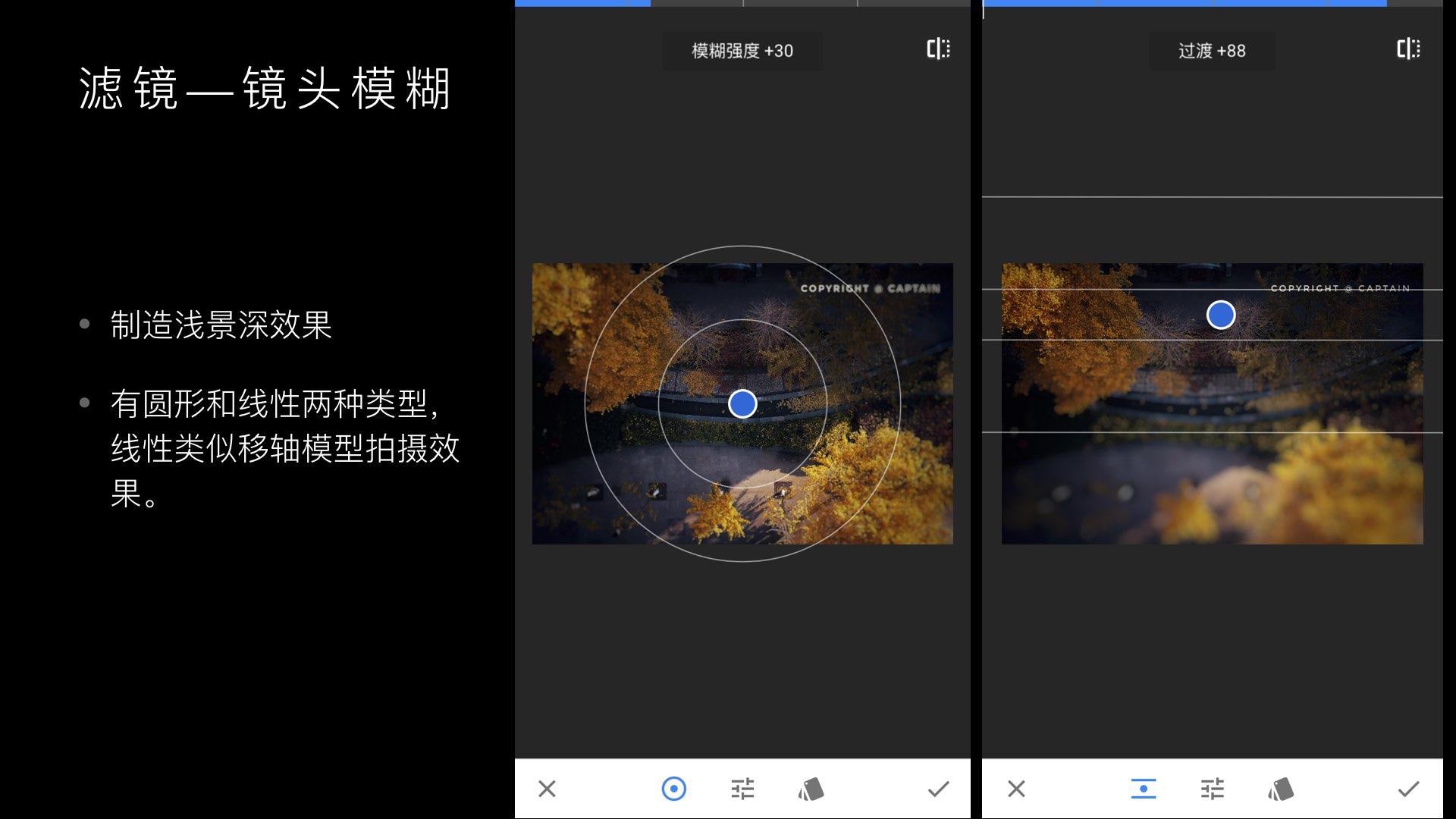 化腐朽为神奇,Snapseed图片编辑教程.021.jpeg
