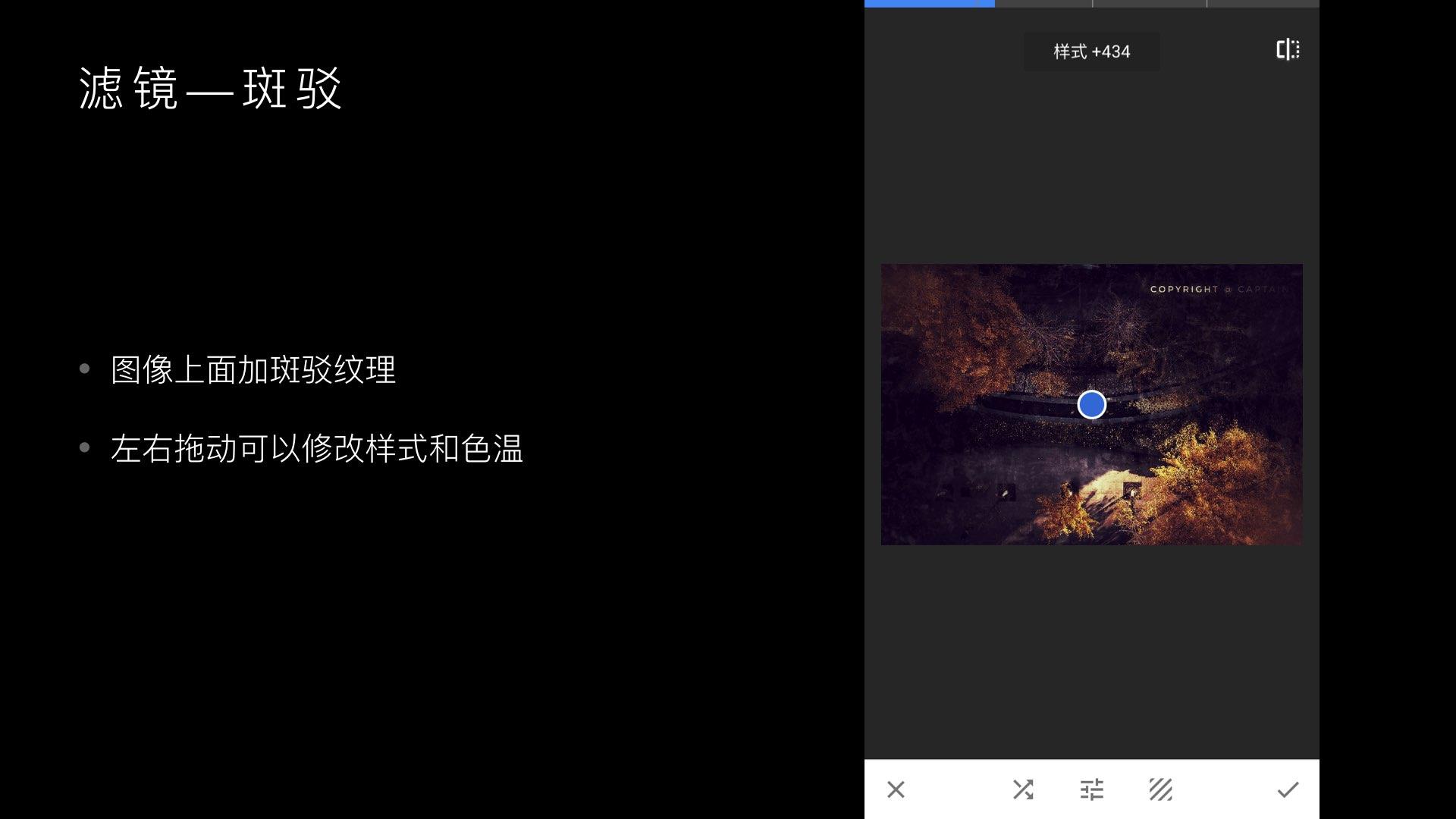 化腐朽为神奇,Snapseed图片编辑教程.027.jpeg