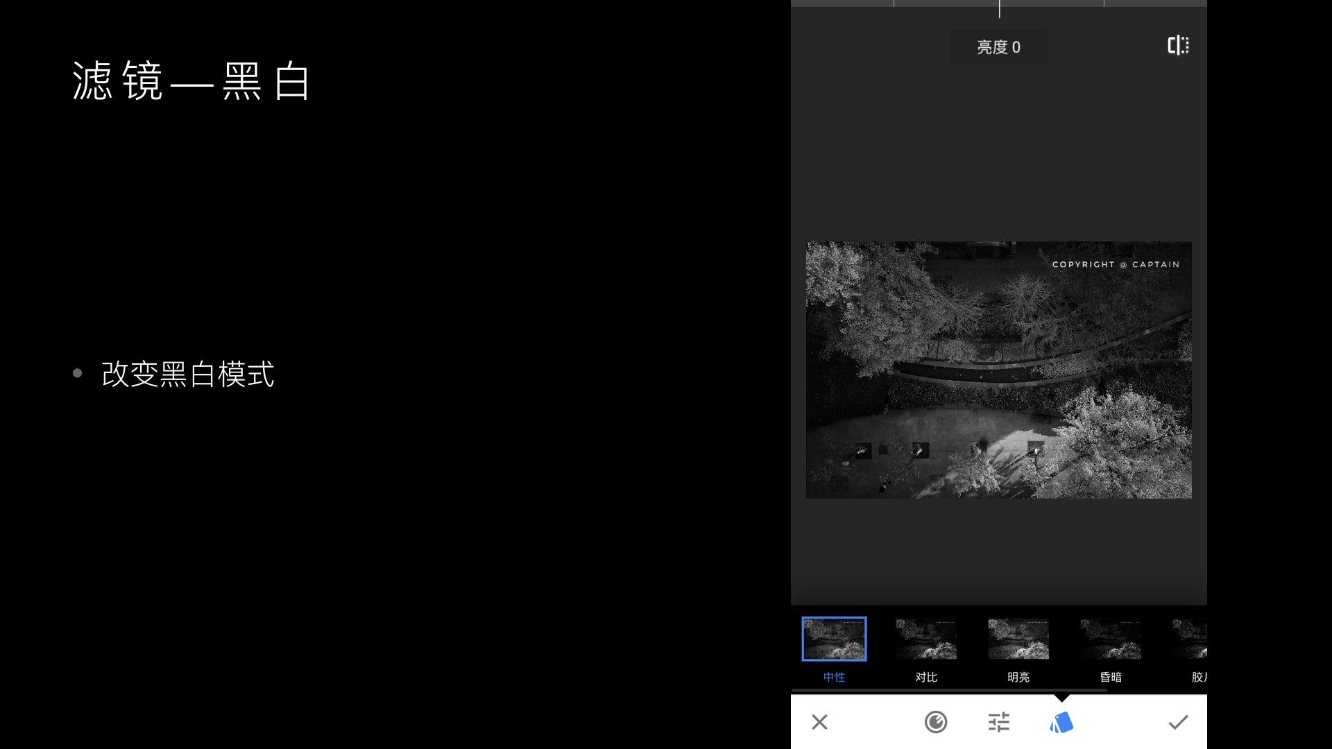 化腐朽为神奇,Snapseed图片编辑教程.032.jpeg