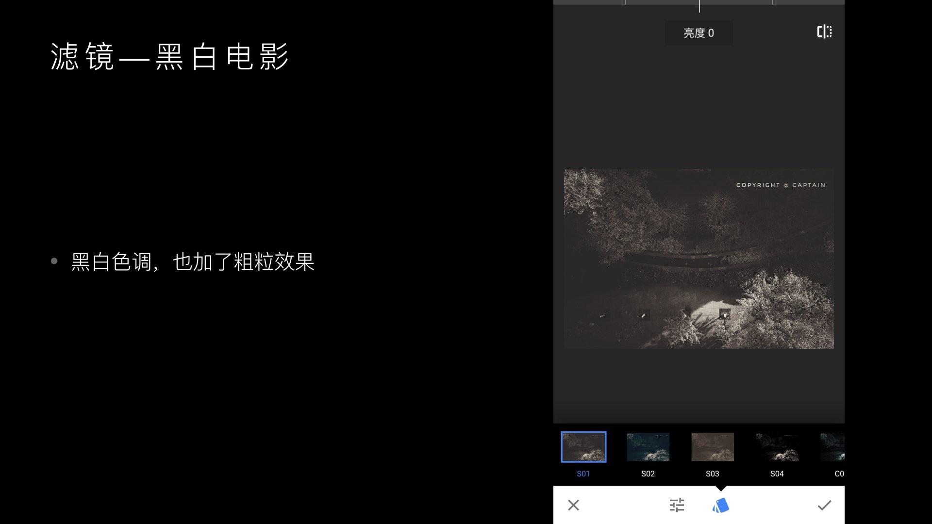 化腐朽为神奇,Snapseed图片编辑教程.031.jpeg