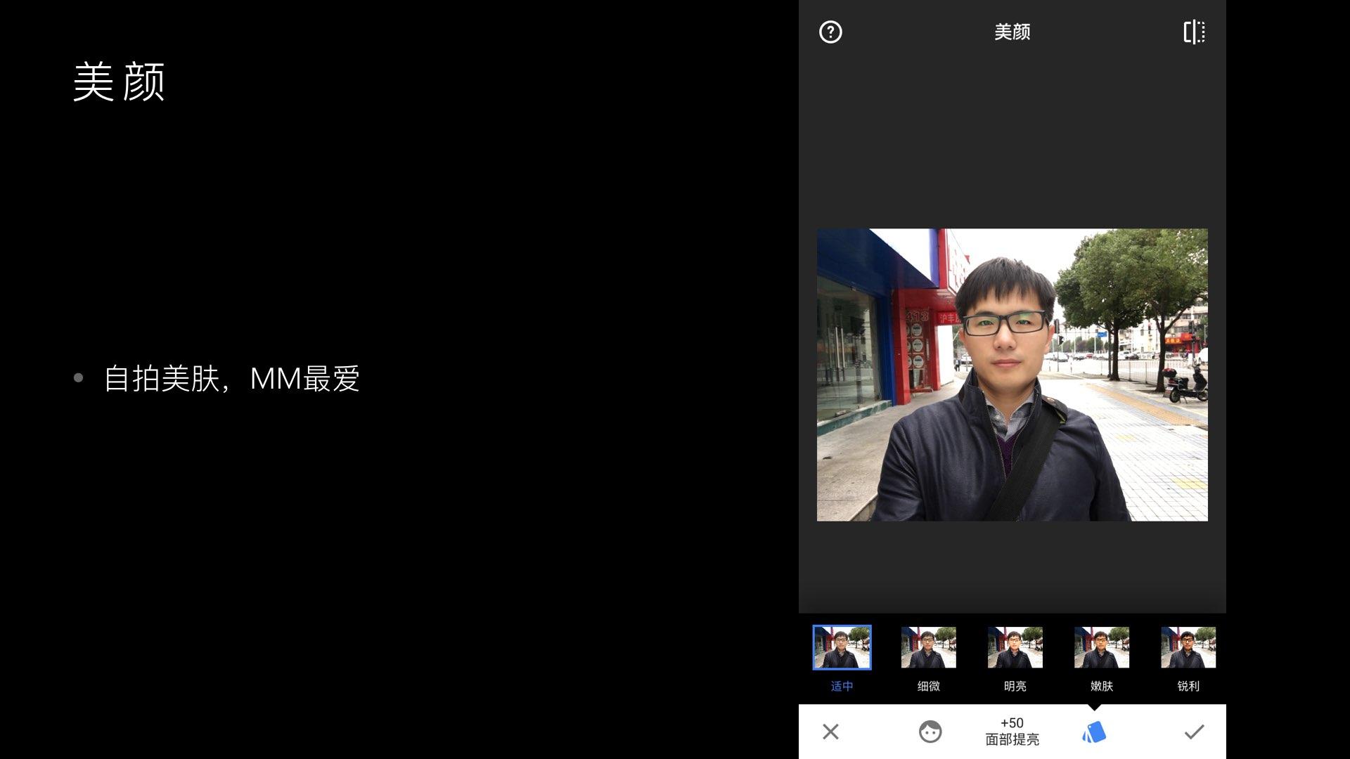 化腐朽为神奇,Snapseed图片编辑教程.034.jpeg