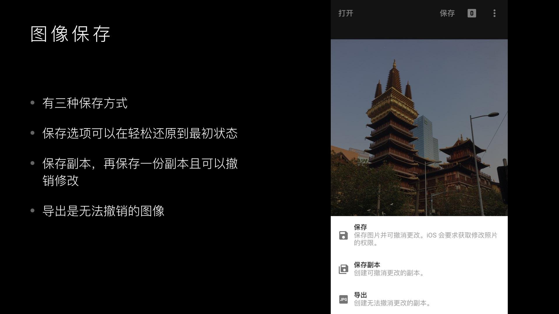 化腐朽为神奇,Snapseed图片编辑教程.037.jpeg