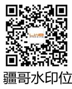二维码加logo_副本.jpg