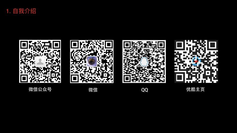 Litchi 最新版荔枝航点规划软件教程.003.jpeg