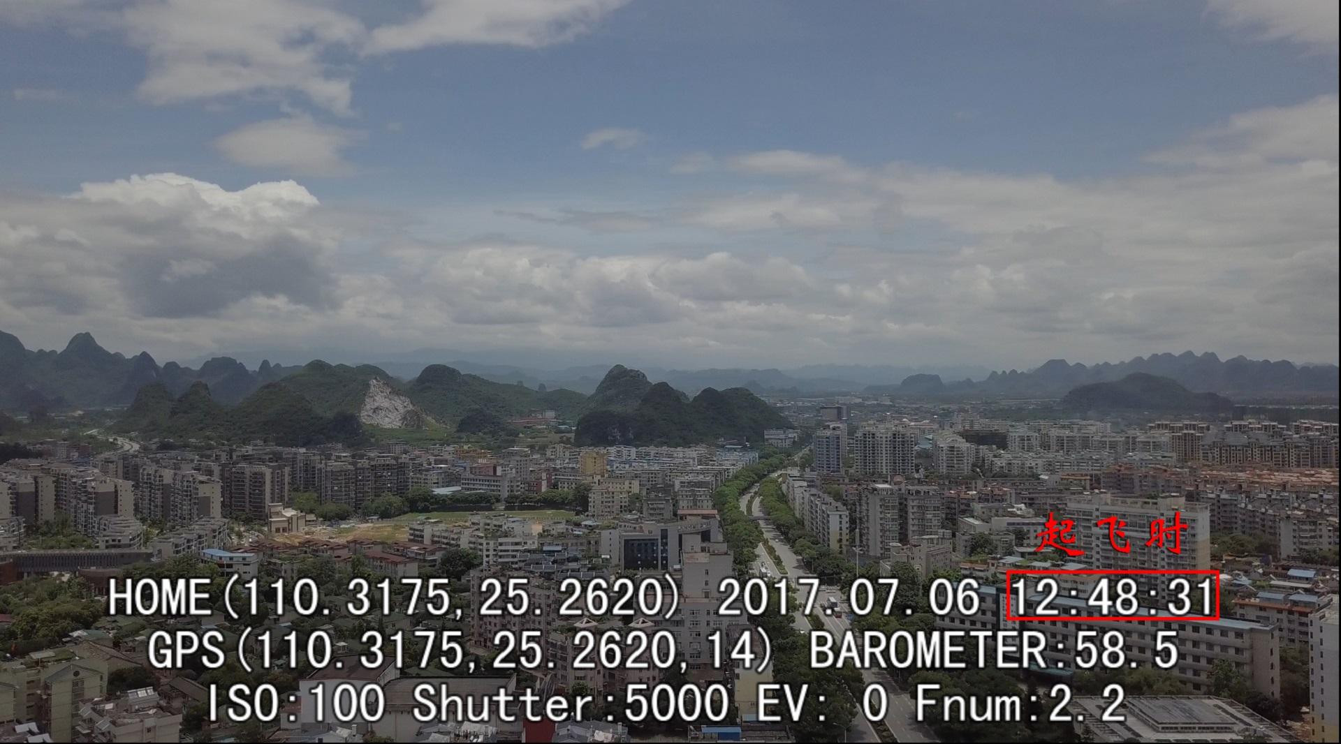 4 镜头起雾的过程 (1).jpg