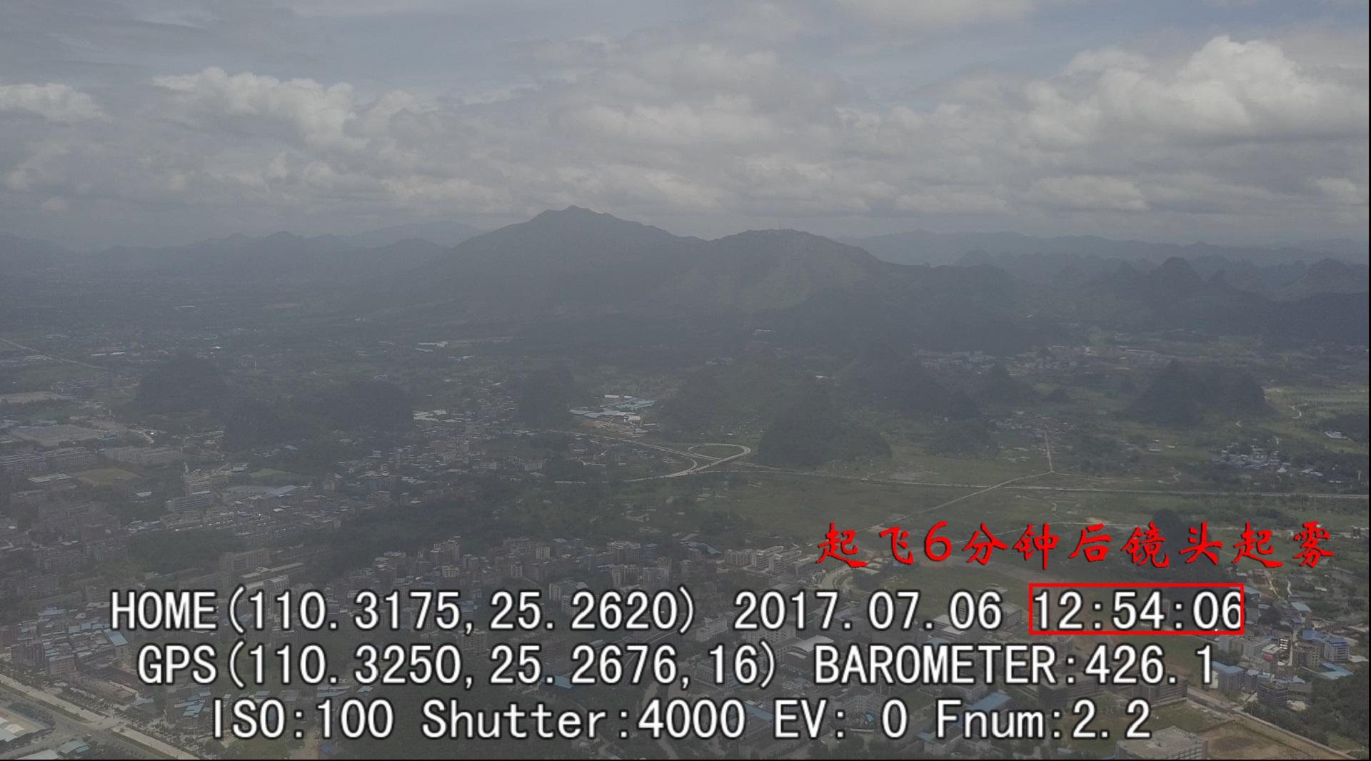 4 镜头起雾的过程 (2).jpg