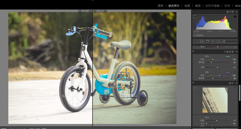 分离色调工具2.jpg