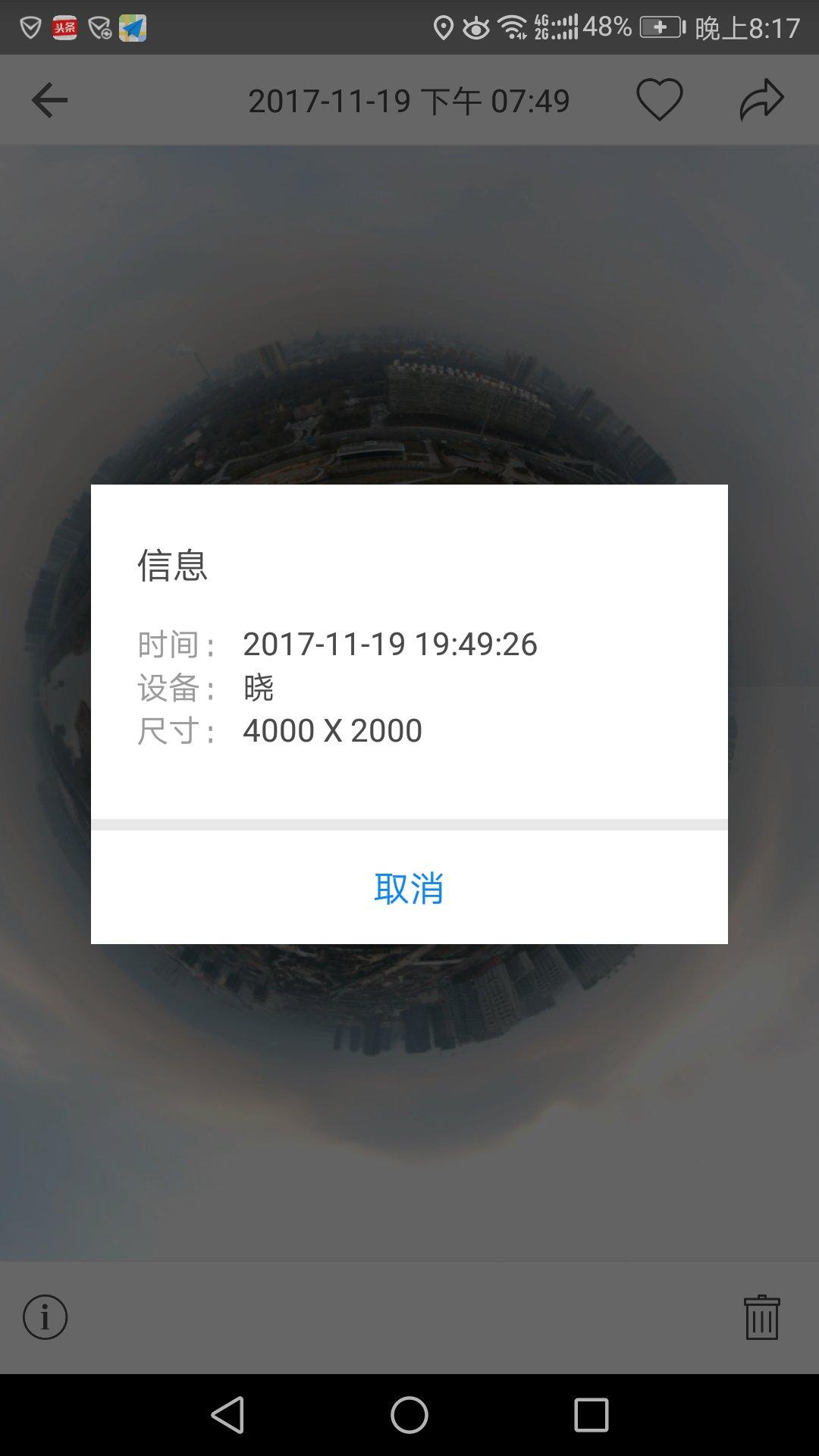 2117853730.jpg