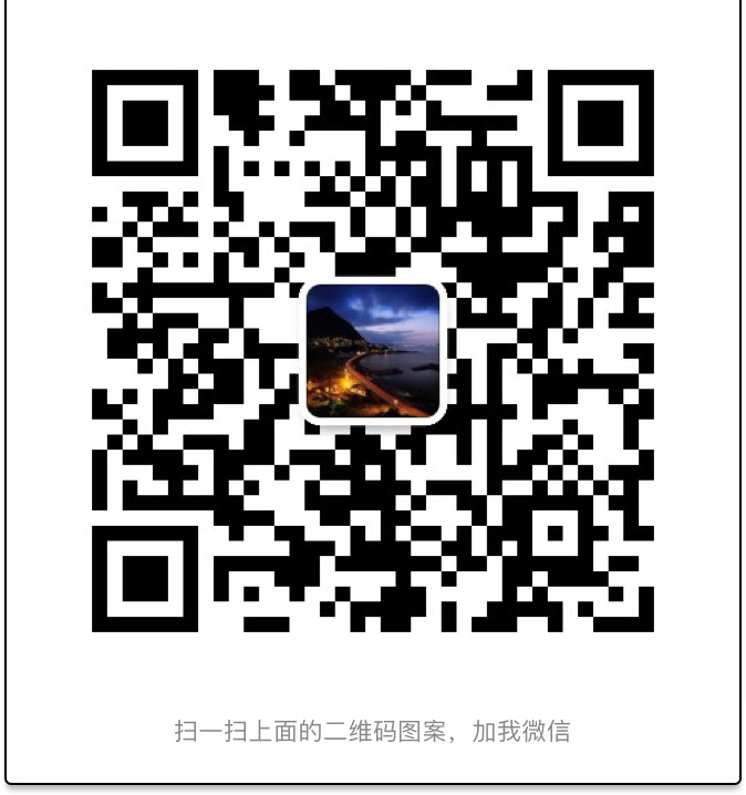 孙三刚微信.jpg