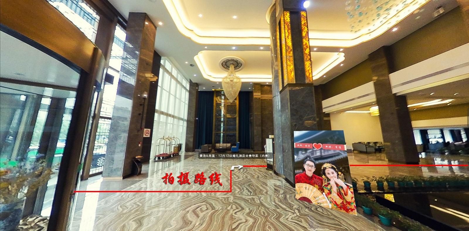 2 酒店内勘景 字.jpg