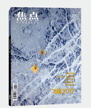 GTScreenshot_20180321_193634.png