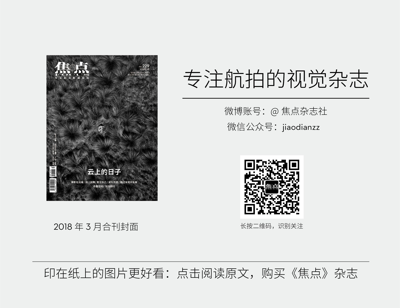 2018年3月 微信替换(1).jpg