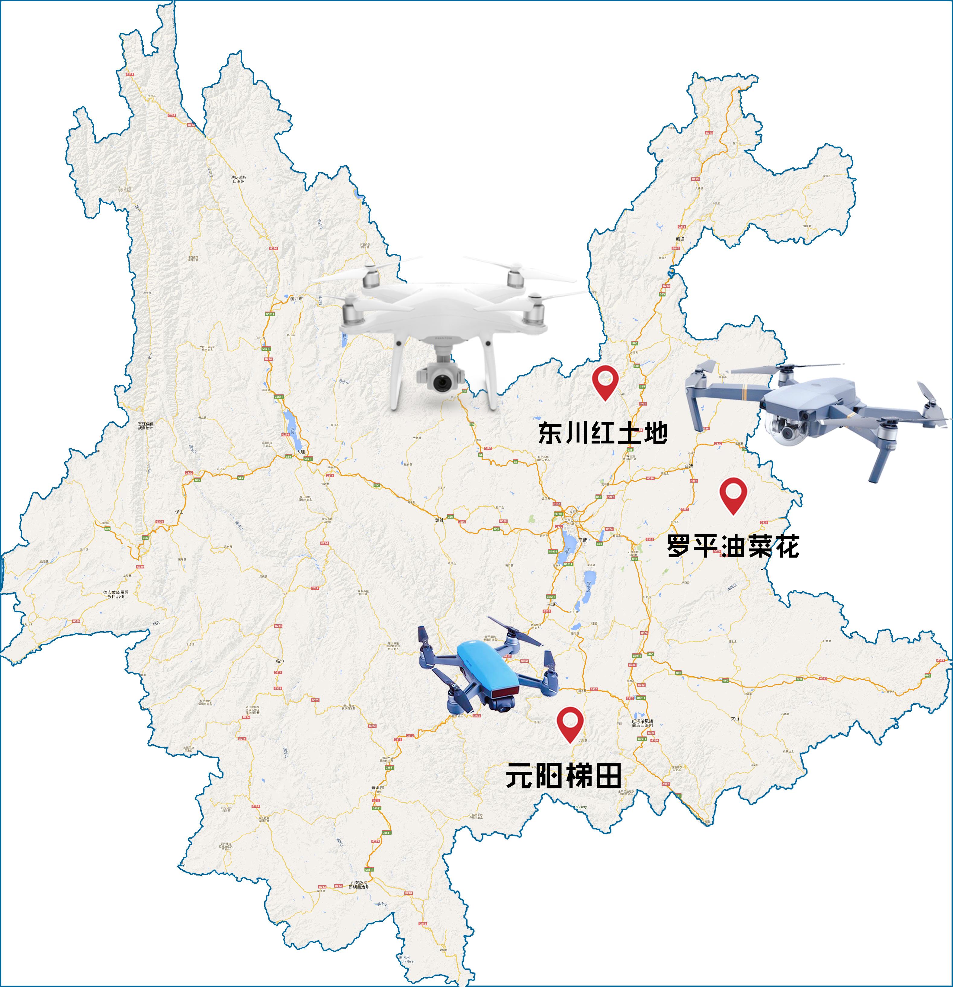 云南航拍地图.jpg