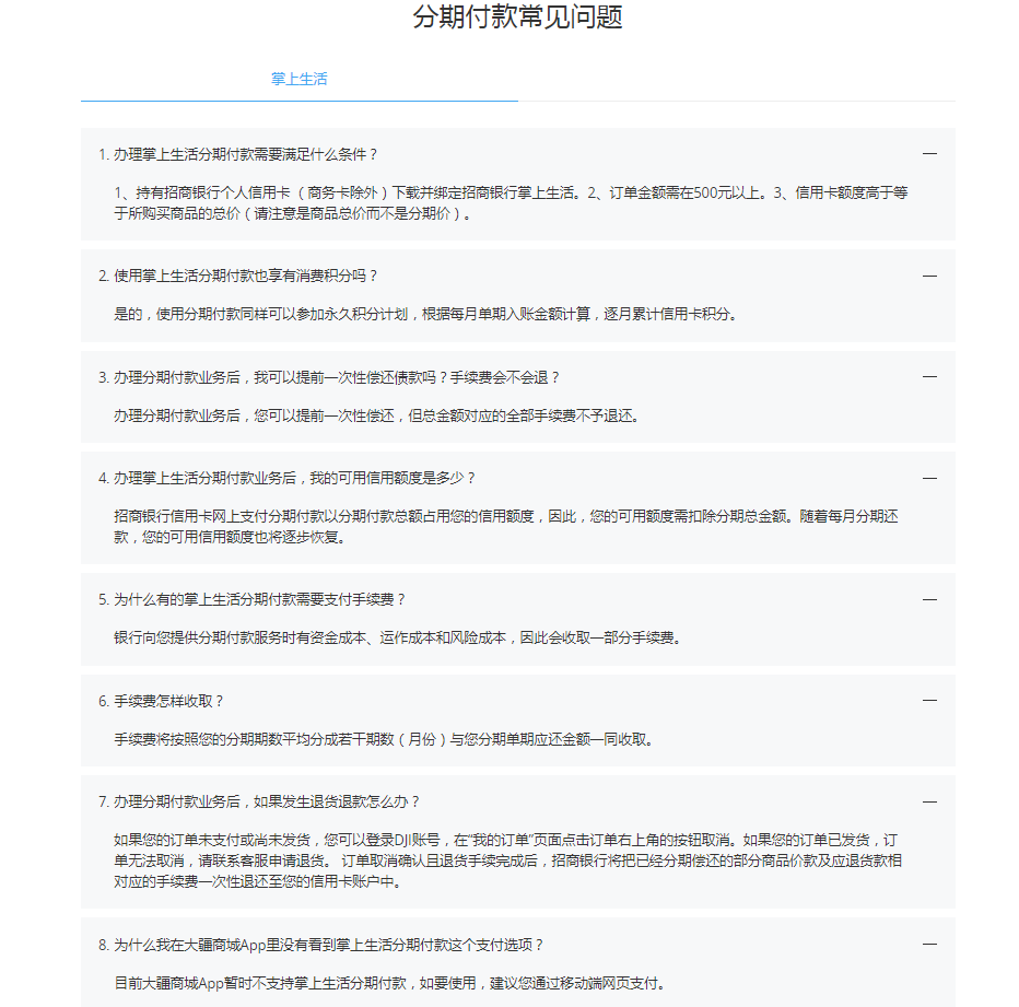 GTScreenshot_20180418_121523.png