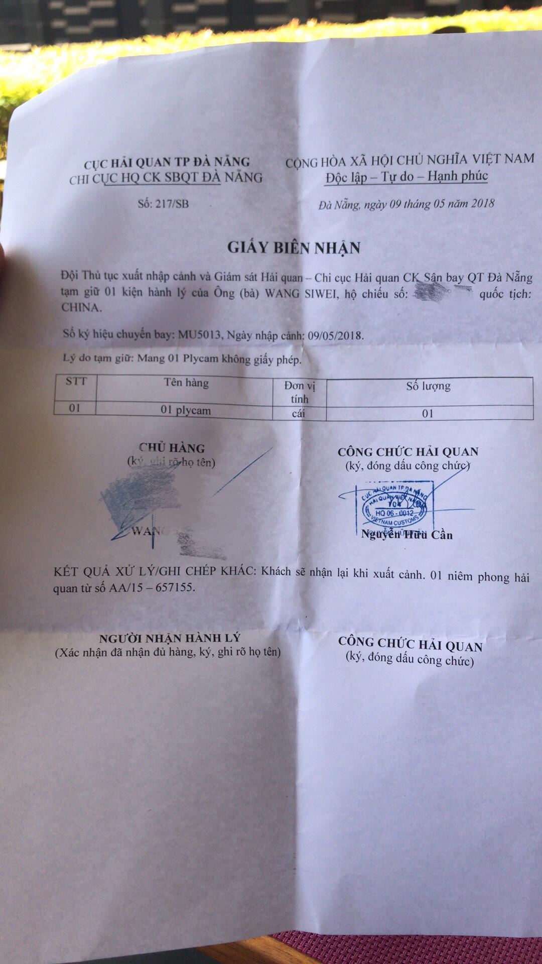 """越南岘港机场开具的""""御""""扣留凭证"""