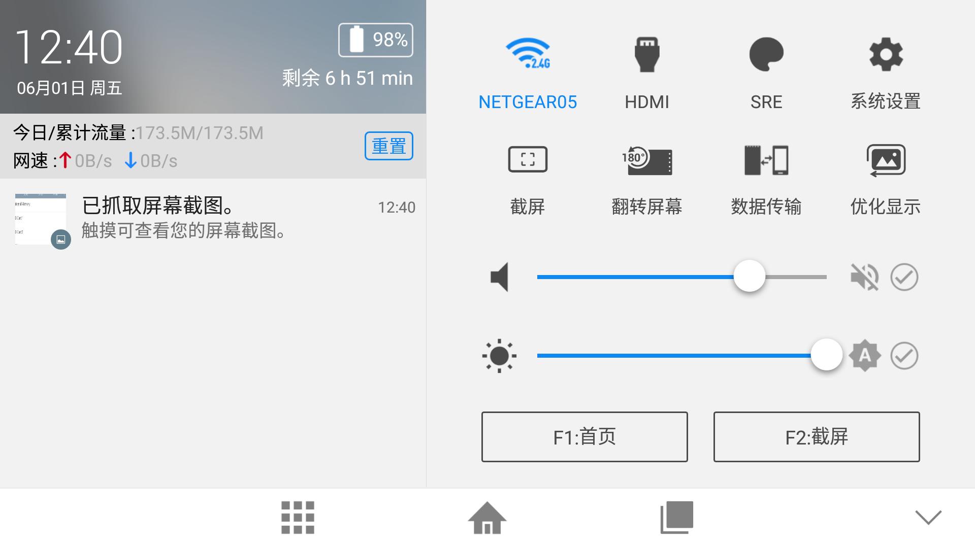 Screenshot_2018-06-01-12-40-09.png