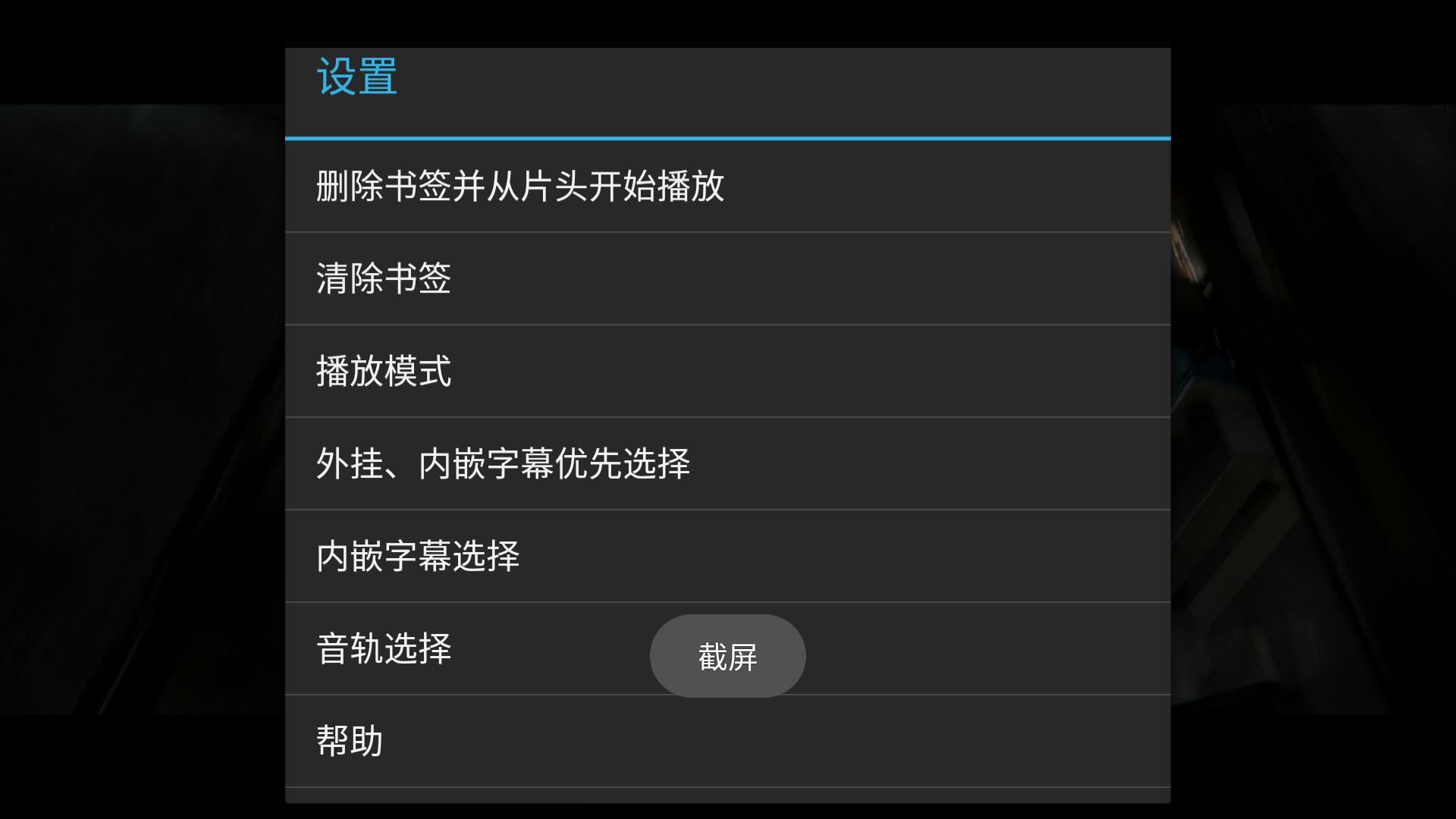 Screenshot_2018-06-01-16-07-04.png