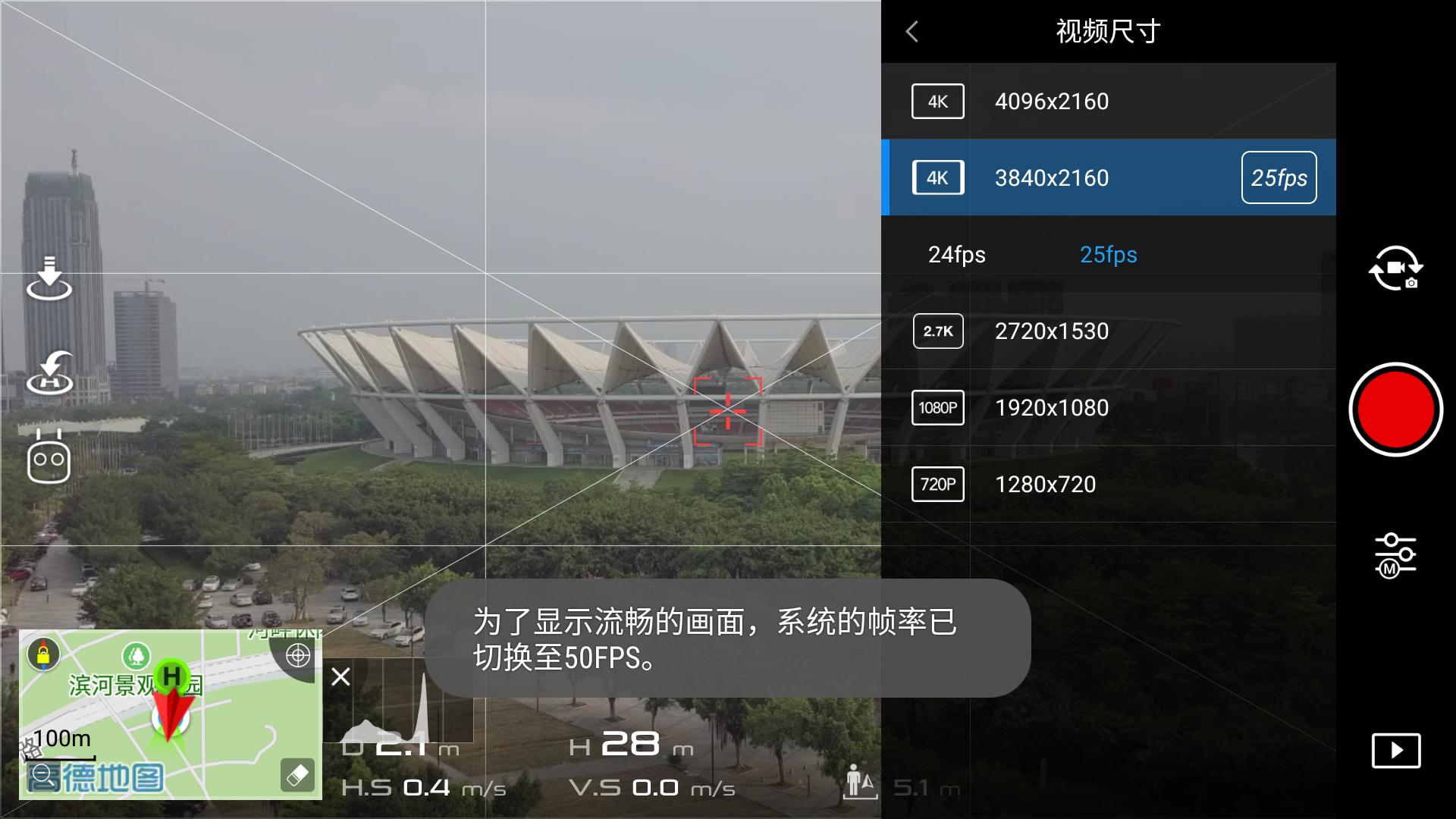 Screenshot_2018-05-28-16-55-53.png