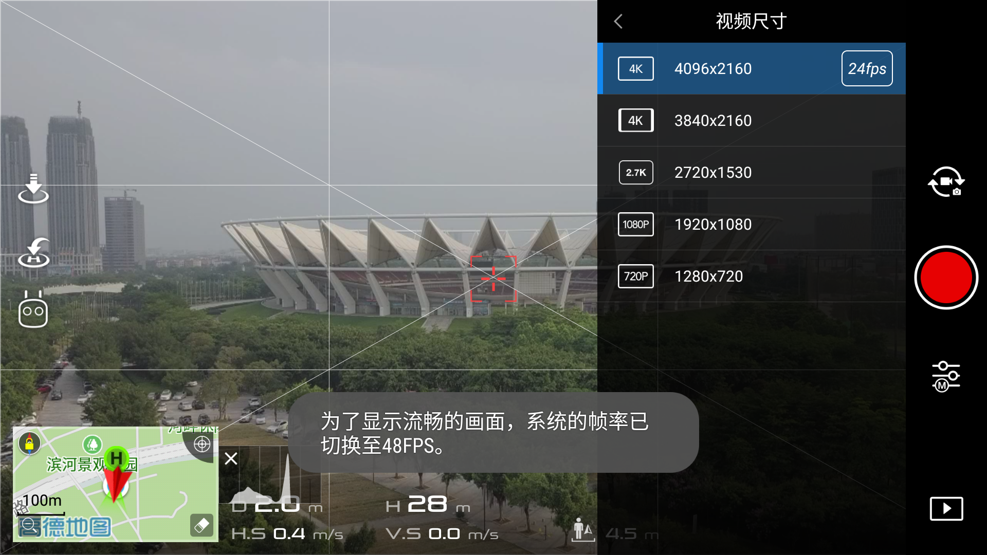 Screenshot_2018-05-28-16-56-02.png