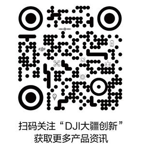 官方微信二维码.png