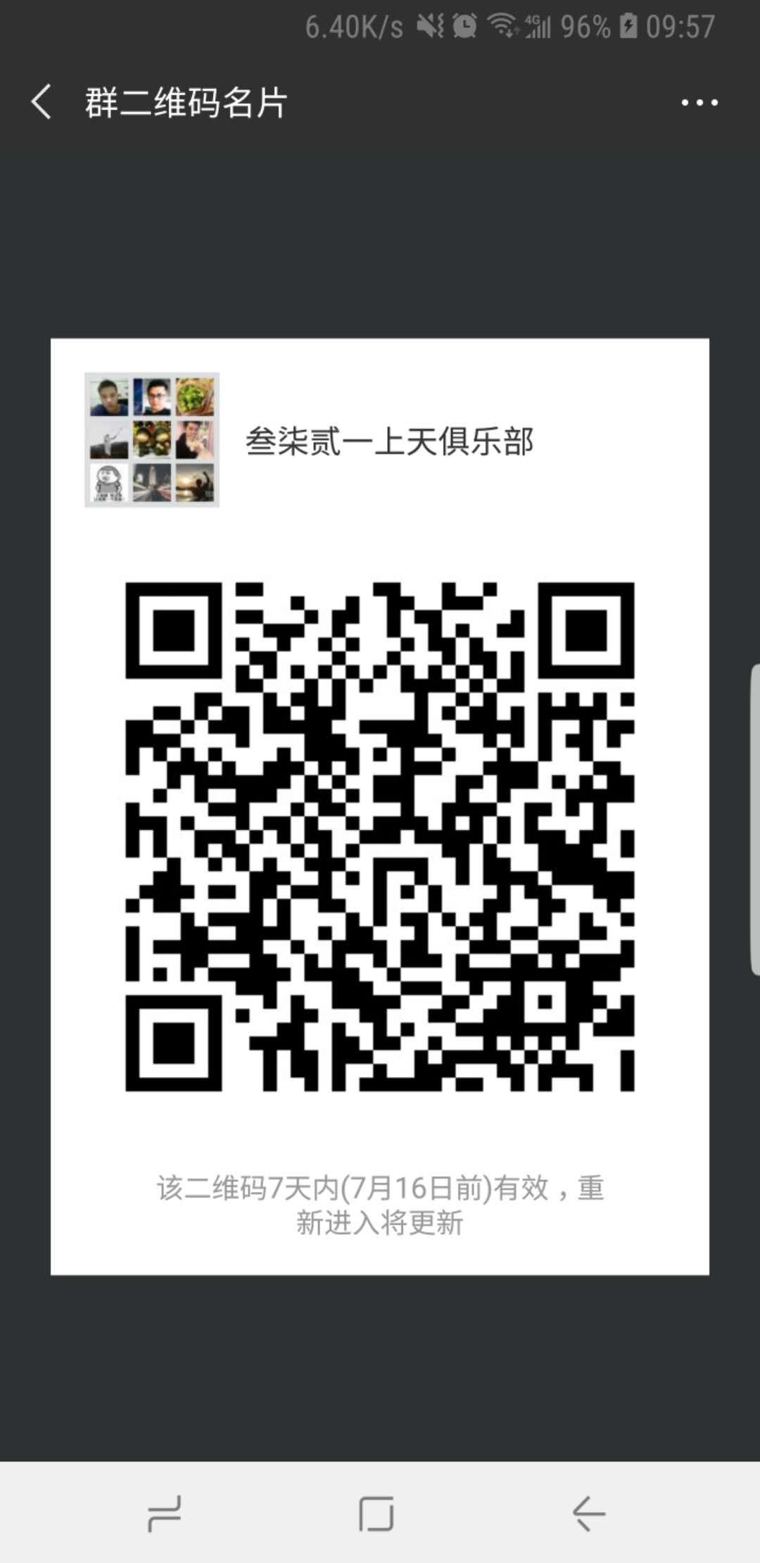 微信图片_20180709095929.jpg