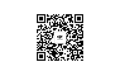大疆传媒课程咨询二维码400*267.jpg