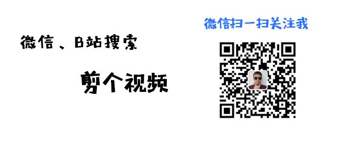 新尾图.jpg