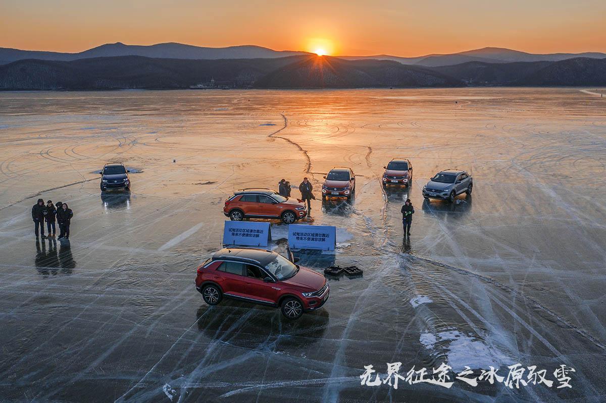 DJI_0714-冰原.jpg